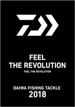 Daiwa 2018 catalogue