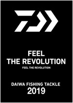Daiwa 2019 kataloog